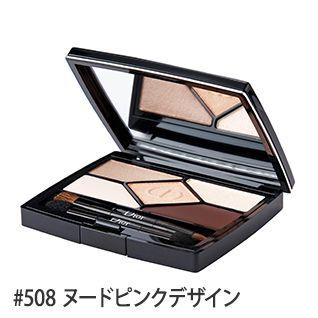 サンク クルール デザイナー #508(ヌードピンクデザイン) 5.7g