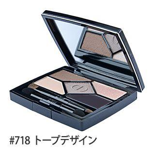 サンク クルール デザイナー #718(トープデザイン) 5.7g