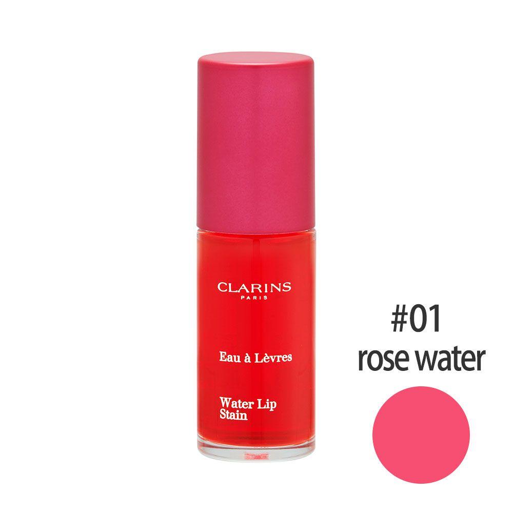 ウォーターリップ ステイン【数量限定激安!】 #01(rose water) 7ml