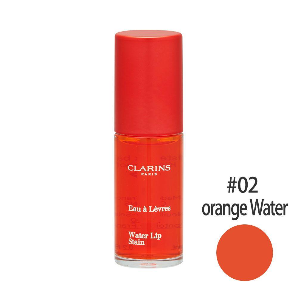 ウォーターリップ ステイン【クリスマス限定大特価】 #02(orange Water) 7ml