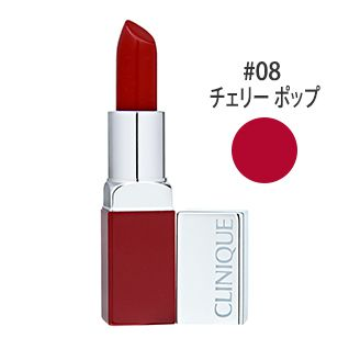 クリニーク ポップ 【クリスマス限定大特価】 #08(チェリー ポップ) 3.9g