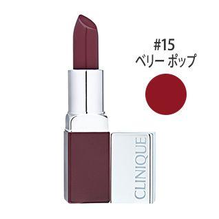 クリニーク ポップ 【クリスマス限定大特価】 #15(ベリー ポップ) 3.9g