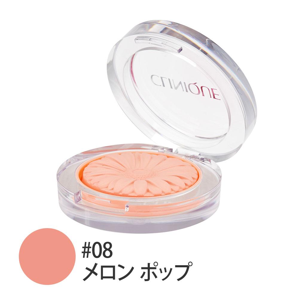 チーク ポップ【クリスマス限定大特価】 #08(メロン ポップ) 3.5g