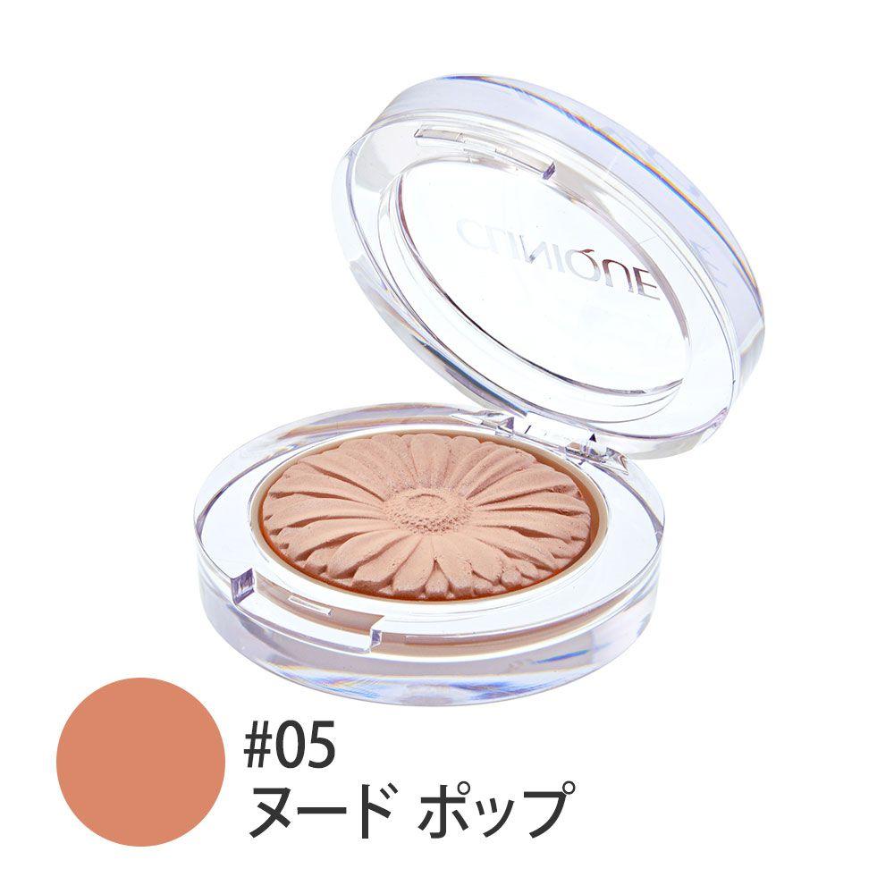 チーク ポップ【クリスマス限定大特価】 #05(ヌード ポップ) 3.5g