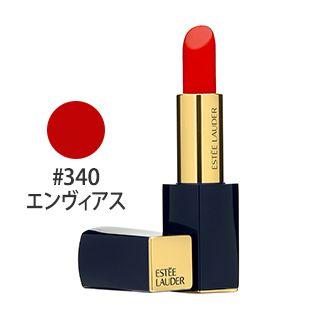 ピュア カラー エンヴィ リップスティック【クリスマス限定大特価】 #340(エンヴィアス) 3.5g