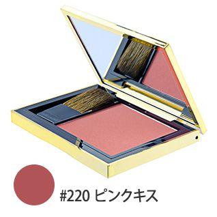 ピュア カラー エンヴィ ブラッシュ  7g 【数量限定激安!】#220(ピンクキス) 【数量限定激安!】#220(ピンクキス) 7g