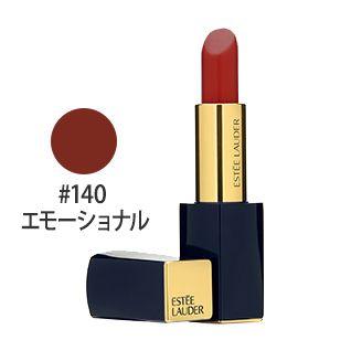 ピュア カラー エンヴィ リップスティック #140(エモーショナル) 3.5g