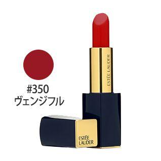 ピュア カラー エンヴィ リップスティック #350(ヴェンジフル レッド) 3.5g