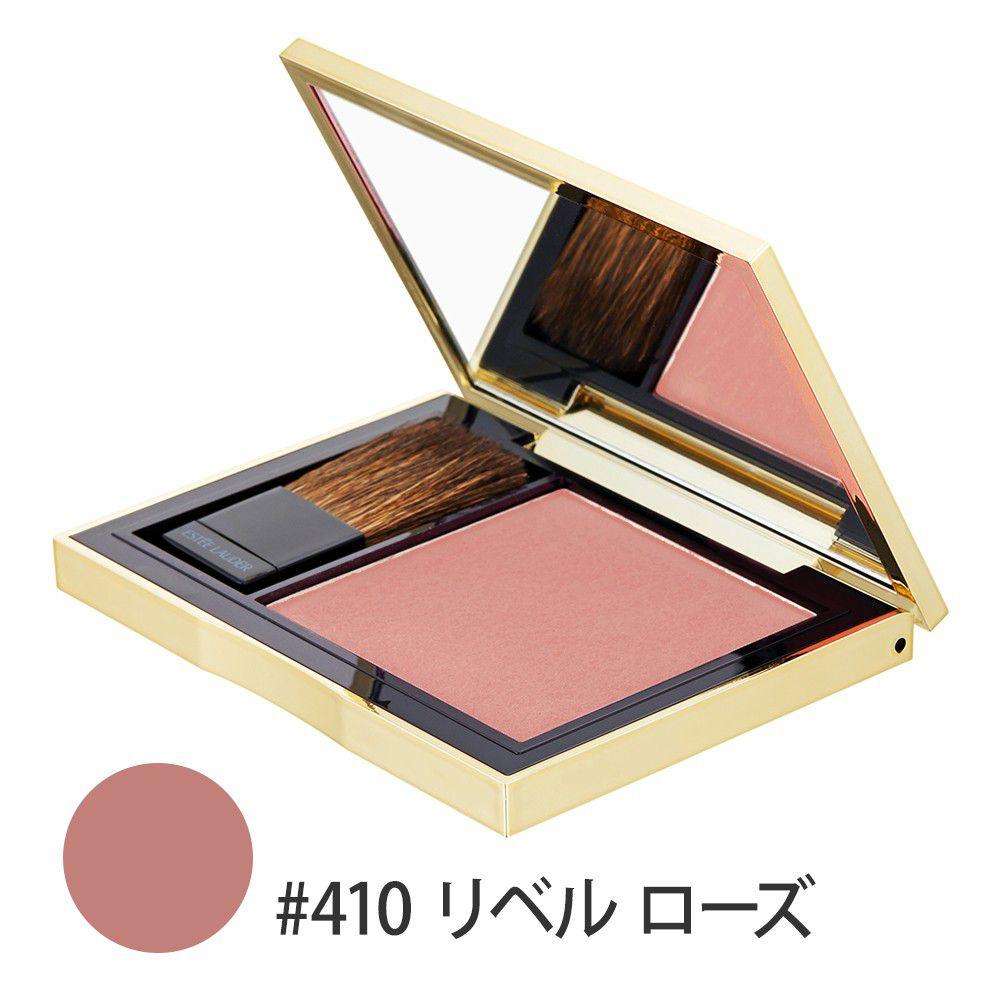 ピュア カラー エンヴィ ブラッシュ #410(リベル ローズ) 7g