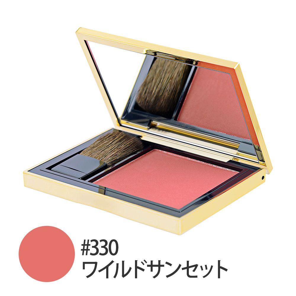 ピュア カラー エンヴィ ブラッシュ  【数量限定激安!】 #330(ワイルドサンセット) 7g