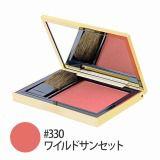 エスティローダー ピュア カラー エンヴィ ブラッシュ  【数量限定激安!】 #330(ワイルドサンセット) 7g